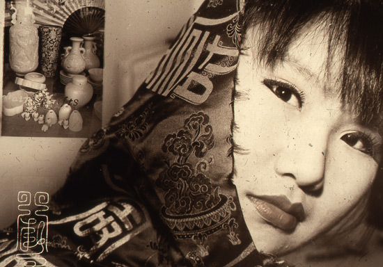 "Nina Kuo, ""Porcelain Portrait"", from the series ""Asiatic Montages"", multi-exposed silver gelatin print, 11x14""."