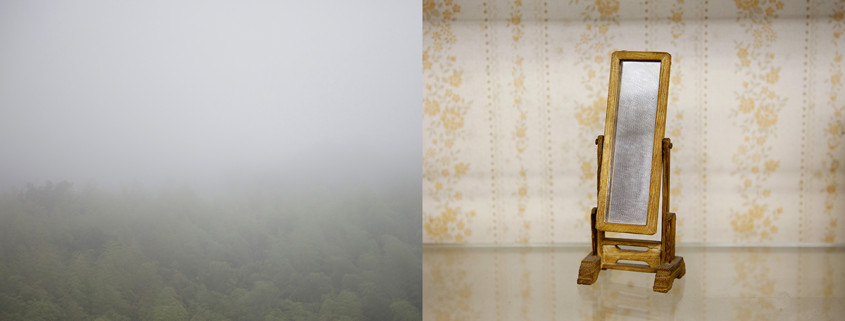 Fog and trees on Oshima Island in Yamaguchi prefecture, Japan. Photo by Kevin J. Miyazaki