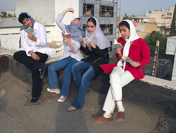 Best Teens Of Iran